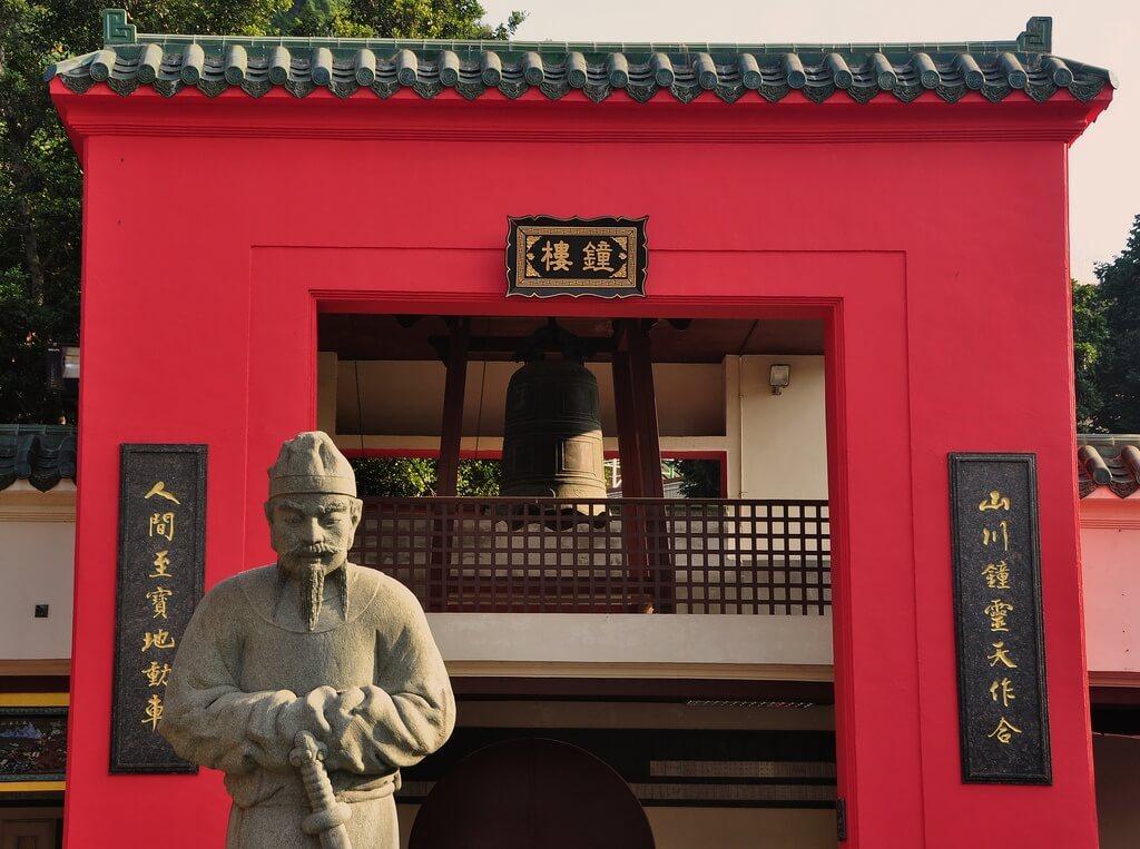 Che Kung Temple Hong Kong